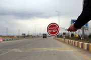 ورود خودروها به قم فقط با ارائه برگه تردد