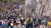 تصاویر | هجوم مردم چین به سایتهای گردشگری | نگرانی مقامات بهداشتی