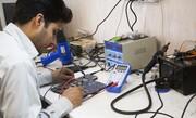 آغاز فعالیت صنوف فنی و تعمیراتی در کرمان