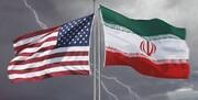 نظر آمریکا درباره اعطای وام به ایران توسطصندوقبینالمللی پول