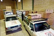 آغاز طرح اهدای جهیزیههای وطنی به هزار زوج نیازمند