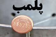 پلمب ۹۱۱ واحد صنفی در کرمانشاه برای پیشگیری از شیوع کرونا