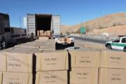 قاچاق ۳۵ میلیارد ریالی کالاهای برقی از یک کامیون