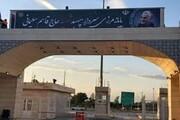 مرز مهران تا پایان فروردین مسدود است
