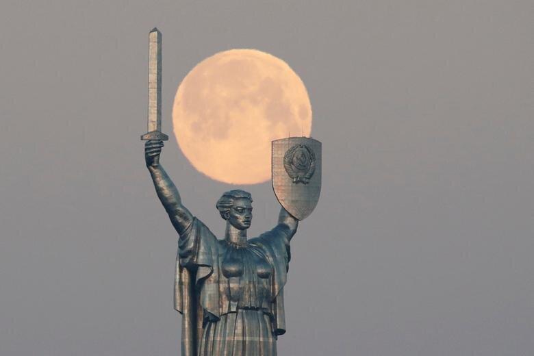 کیف/ اکراین