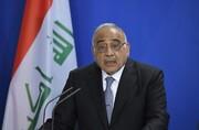 نخست وزیر مستعفی عراق محتوای نامه آمریکاییها را فاش کرد