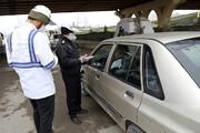 ۵۰۷ خودرو در ایلام جریمه ۵۰۰ هزارتومانی شدند