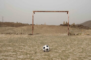 ممنوعیت فعالیت ورزشی در زمینهای خاکی همدان