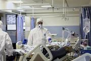 آمار مبتلایان به کرونا در لرستان از مرز هزار نفر گذشت