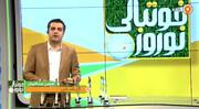 عذرخواهی  دیرهنگام مجریان نوروز فوتبالی از استقلالیها