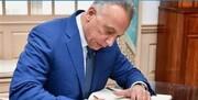 نخستین اظهارنظر نخستوزیر جدید عراق | توئیت الکاظمی به زبان فارسی