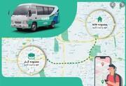 طرح جدید فاصلهگذاری در حملونقل عمومی تهران | رزرو صندلی اتوبوسهای دربستی ممکن شد | «به همراه» را نصب کنید