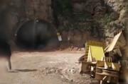 فیلم | لحظه ترسناک ریزش تونل در کهگیلویه و بویر احمد بر اثر صاعقه