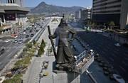 عکس روز | مجسمه دریادار کرهای
