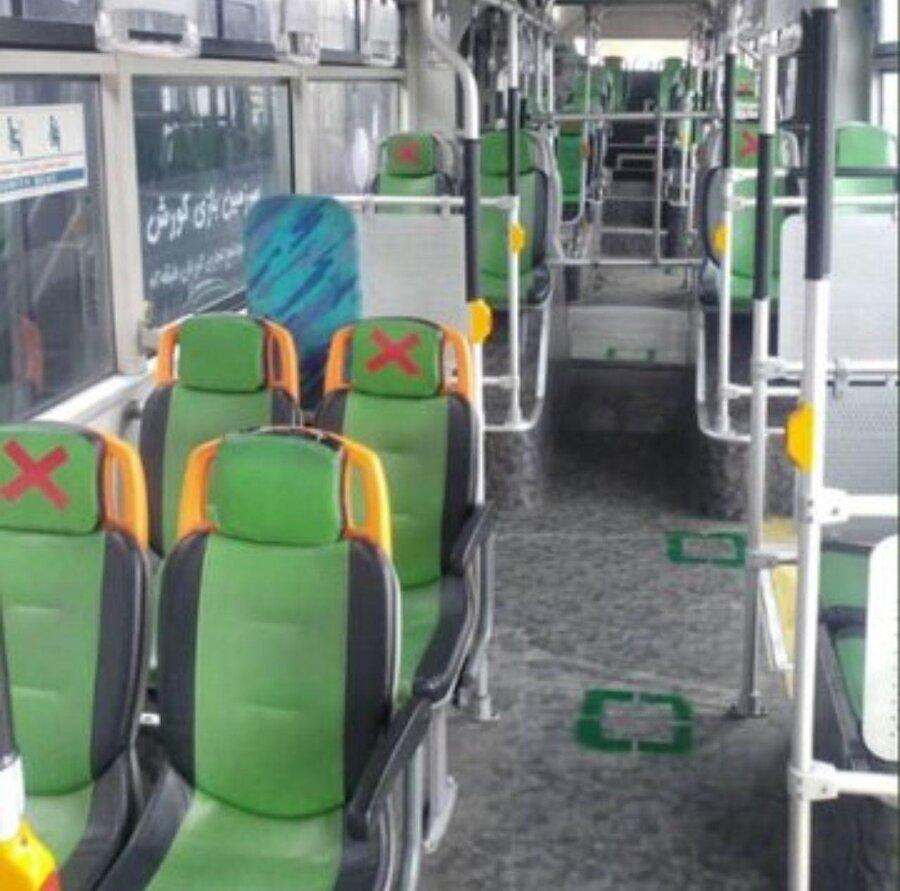 اتوبوس در طرح فاصله گذاری