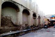 ۴ حجره بازار تاریخی اراک فرو ریخت