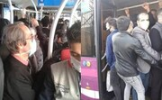 چند درصد انتقال کرونا در وسایل حملونقل عمومی صورت میگیرد؟