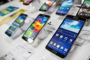 دلیل گرانی گوشی تلفن همراه چیست؟