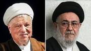 دو دستگی در جامعه روحانیت مبارز | چرا امام اجازه دادند؟