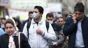 نتایج یک نظرسنجی را بخوانید | چند درصد تهرانیها معتقدند کرونا بزرگنمایی شده است