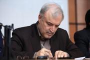 تصمیمی که مانع حضور روحانی در مجلس شد | تذکر سه هفته پیش نمکی به قالیباف؛ تصویر نامه