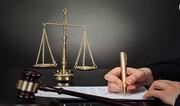 ریشهیابی فساد مالی قاضیها | حقوق و مزایای قضات کم است؟