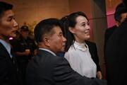 ارتقای جایگاه سیاسی خواهر رهبر کره شمالی