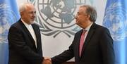 ارتباطبیسابقه با دبیرکل سازمان ملل | جزئیات ۲ تماس مهم تلفنی ظریف و گوترش در ۲۴ ساعت
