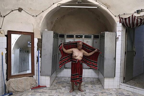 حمام سنتی - گرمابه