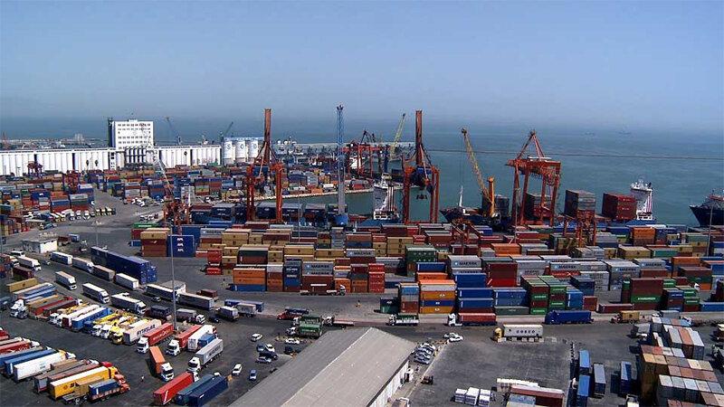 مرز تجاری