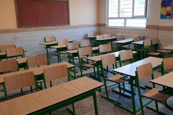 مدرسه