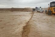 ۲۴۱ نفر گرفتار سیلاب امدادرسانی شدند