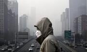 تاثیر چشمگیر آلودگی هوا در افزایش میزان فوتیهای کرونا | آلودگی هوا در کشورهای مختلف چند درصد باعث افزایش مرگ شده است؟