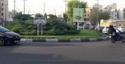 خرید آپارتمان در نازیآباد چقدر تمام میشود؟
