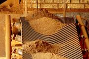 صادرات پودر گوشت از مرکزی به بازارهای جهانی