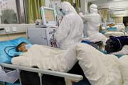 کرونا و درمان اتباع خارجی در سیستان و بلوچستان