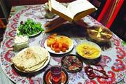 آشنایی با آداب و رسوم ماه رمضان در لرستان