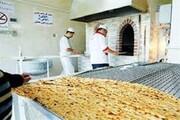 ساعت کار نانواییهای کرمانشاه در ماه رمضان