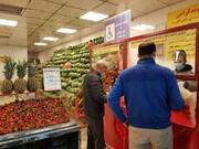 کاهش قیمت ۱۱ محصول میادین میوه و ترهبار همزمان با آغاز ماه رمضان