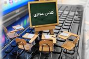 اینترنت رایگان برای دانش آموزان روستایی قم