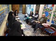 برپایی جلسات کتابخوانی با اسکایپ