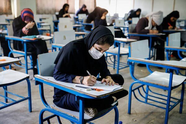 امتحان - دانشگاه - مدرسه - کنکور - آموزش