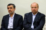 تله برای قالیباف | احمدی نژادیها به دنبال صندلی ریاست