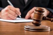 زمان اولین جلسه دادگاه پرونده «نیشکر هفت تپه» | پرونده ای با ۱۹ متهم