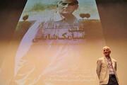 درگذشت فیلمساز قدیمی سینمای ایران | شایقی تسلیم سرطان شد