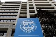 جدیدترین برآورد صندوق بینالمللی پول از وضعیت اقتصاد ایران