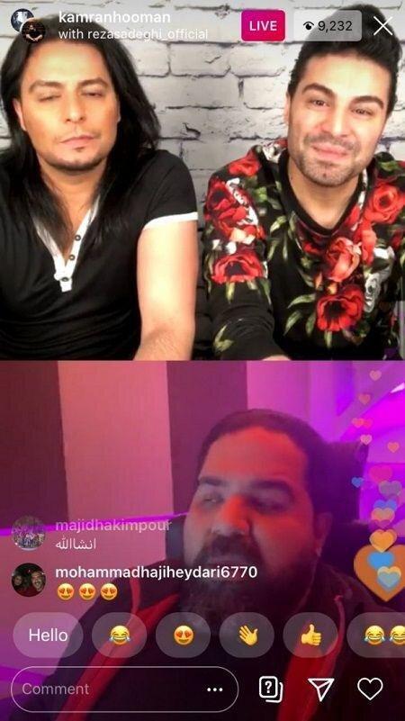 لایو اینستاگرامی دیشب رضا صادقی با دو خواننده لس آنجلسی