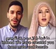 فیلم | همخوانی قاری ایرانی با خواننده تازه مسلمان شده آمریکایی