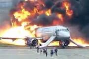 فیلم | تصاویر زنده از آتشگرفتن هواپیما و فرار مسافران