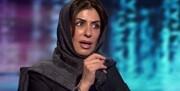 عکس | درخواست توئیتری دخترعموی بن سلمان از زندان